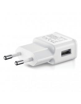 Мрежово зарядно устройство No brand, 5V/1A, 220V,1 x USB, С Micro USB кабел, Бял - 14961